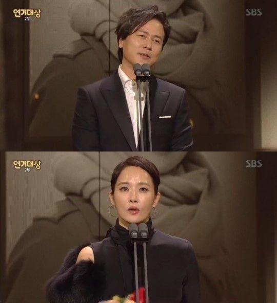 사진= '2018 SBS 연기대상' 방송 캡처