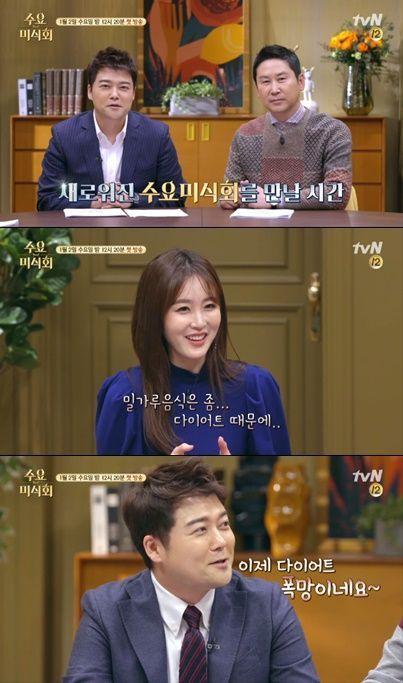 tvN '수요미식회'가 개편 후 첫 방송을 맞는다. / 사진=tvN