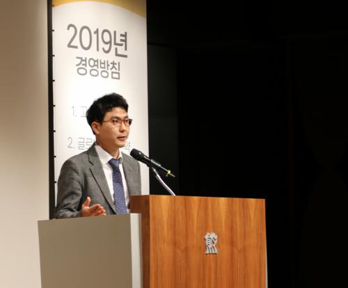 """대웅제약 """"AI 플랫폼으로 신약개발·진단·처방·사후관리까지"""""""