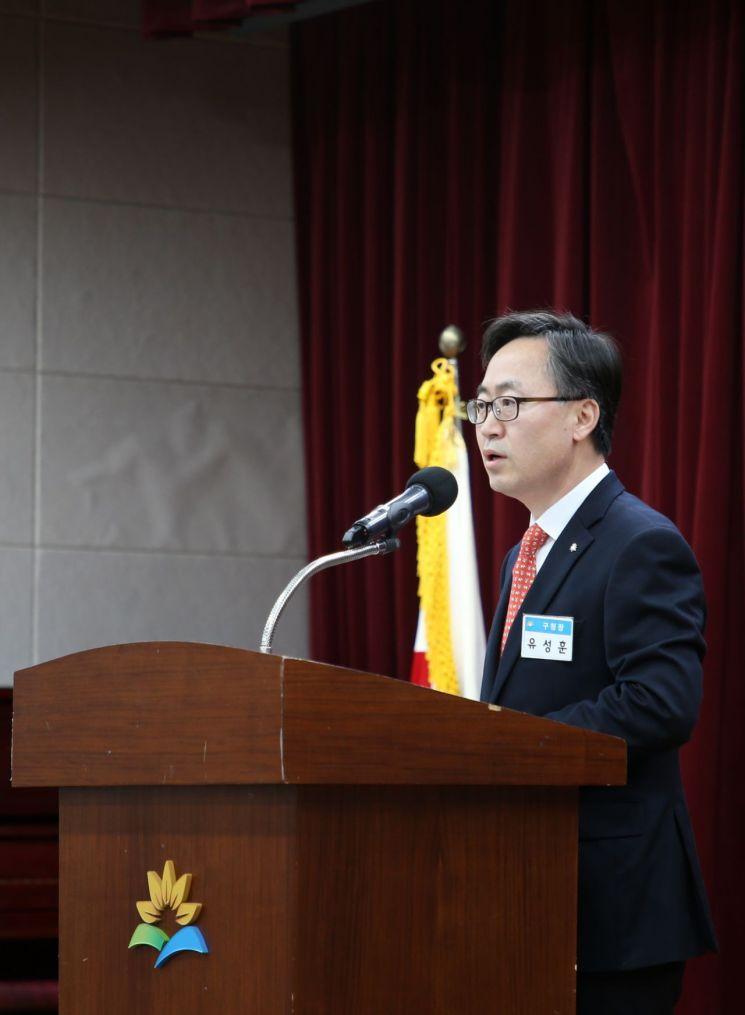 금천구, 2019년 새해 인사회 개최