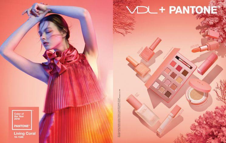 LG생활건강, 올해의 컬러 '리빙 코랄' 주제 'VDL+팬톤 컬렉션' 출시