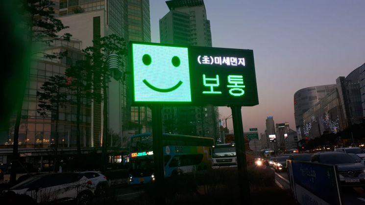 송파구 잠실역 사거리 '미세먼지 전광판' 설치