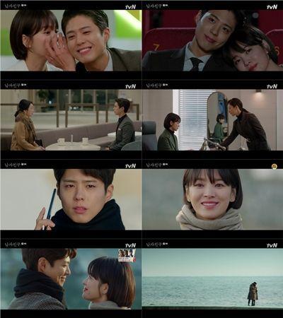 2일 방송된 tvN '남자친구'가 3분 포옹 엔딩으로 시청자들의 감동을 자아냈다. / 사진=tvN