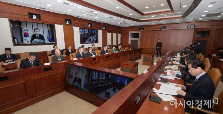 [포토]기해년 첫 국정현안점검조정회의