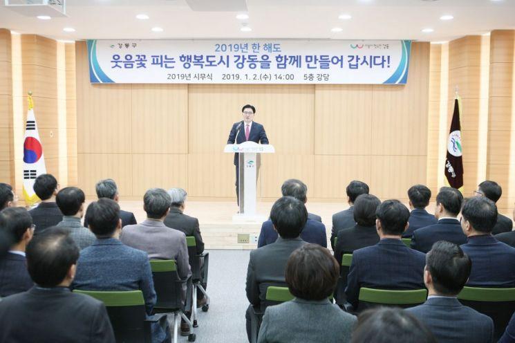 """이정훈 강동구청장 """"동부수도권 경제 중심도시로 도약"""""""