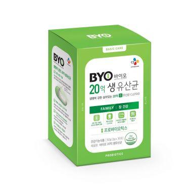 CJ제일제당, 유산균 생명력 강화 'BYO 20억 생유산균' 출시