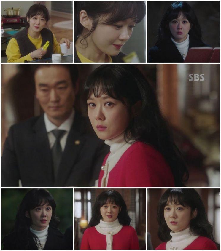 황후의 품격/사진=SBS 황후의 품격 캡처