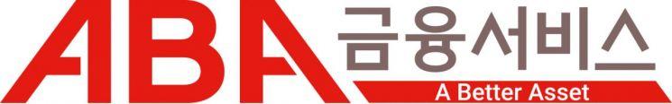 ABL생명, 보험판매 전문법인 'ABA금융서비스' 영업 시작