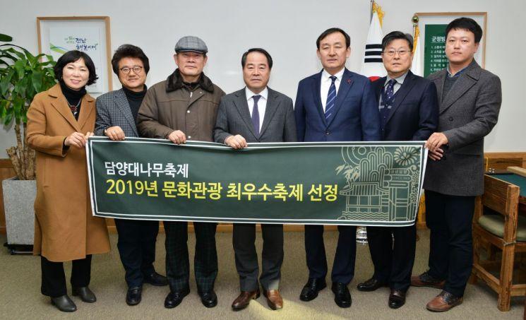 담양대나무축제, 3년 연속 '2019년 문화관광 최우수축제' 선정