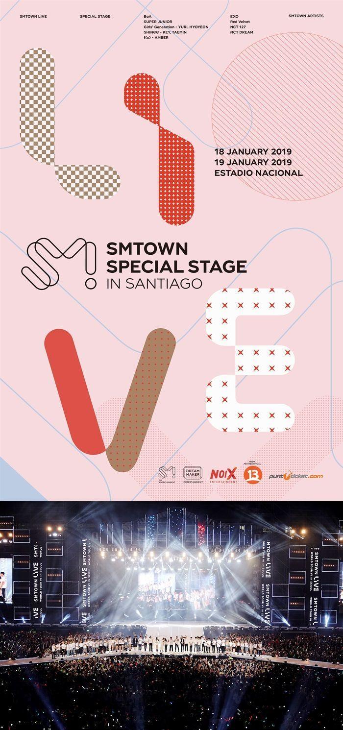 남미 첫 합동 콘서트를 개최하는 SM. 사진=SM 제공