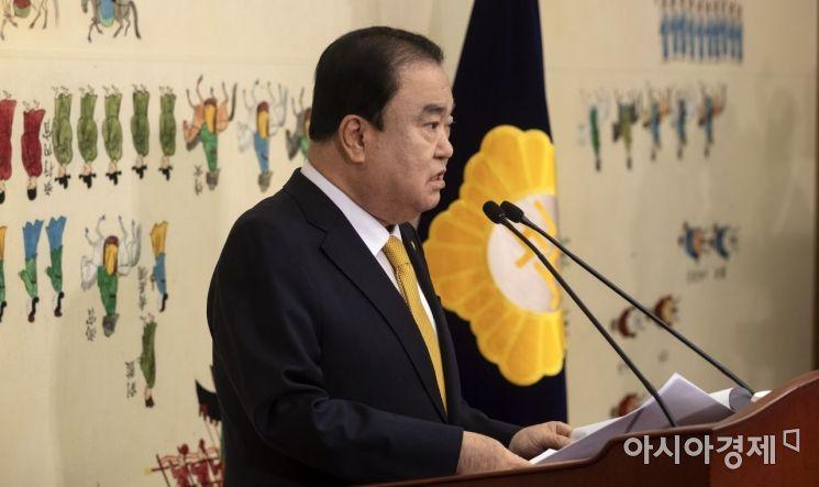 [포토] 문희상 국회의장, 신년 기자간담회