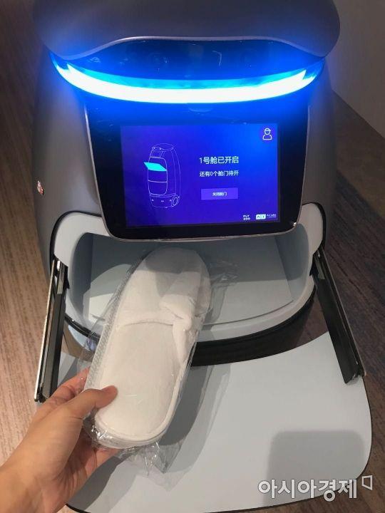 미래호텔 체험기…AI·로봇 가득한 알리바바의 실험실
