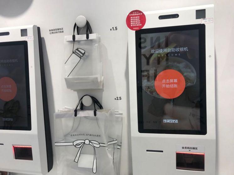 타오바오에서 만든 생활용품 브랜드 타오바오신쉬엔(淘寶心選) 매장 계산대 모습.