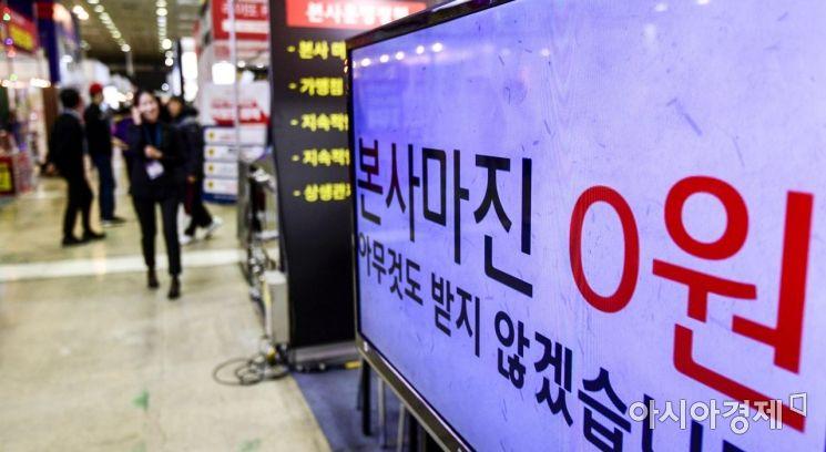 3일 서울 강남구 코엑스에서 열린 '프랜차이즈 창업박람회'에 참가한 예비 창업인들이 업체 부스를 둘러보고 있다./강진형 기자aymsdream@
