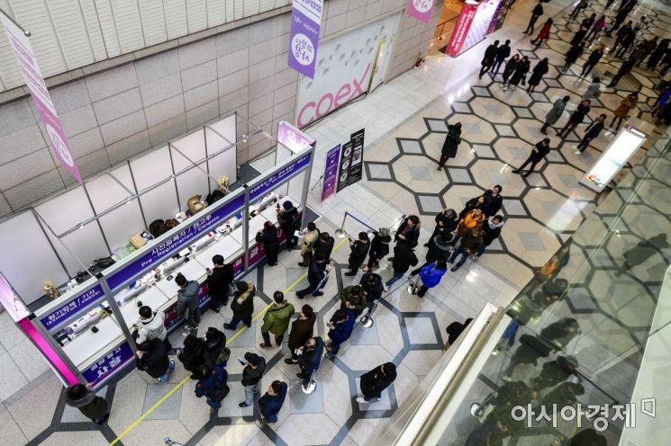 [포토]프랜차이즈 창업 박람회장 찾은 예비 창업인들