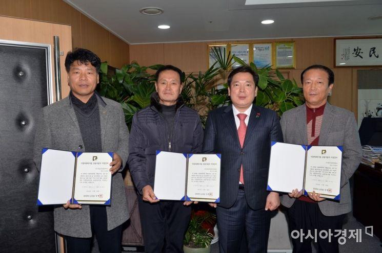 광주 남구 '자동차 관리사업 모범 사업장' 3개 업체 지정