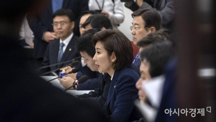 [포토] 긴급회의 소집한 자유한국당