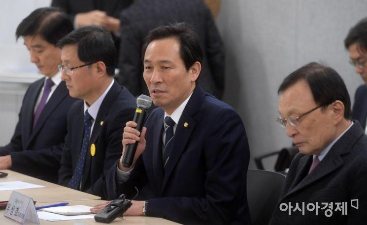 [포토]우상호, '관광산업 활성화를 위해'
