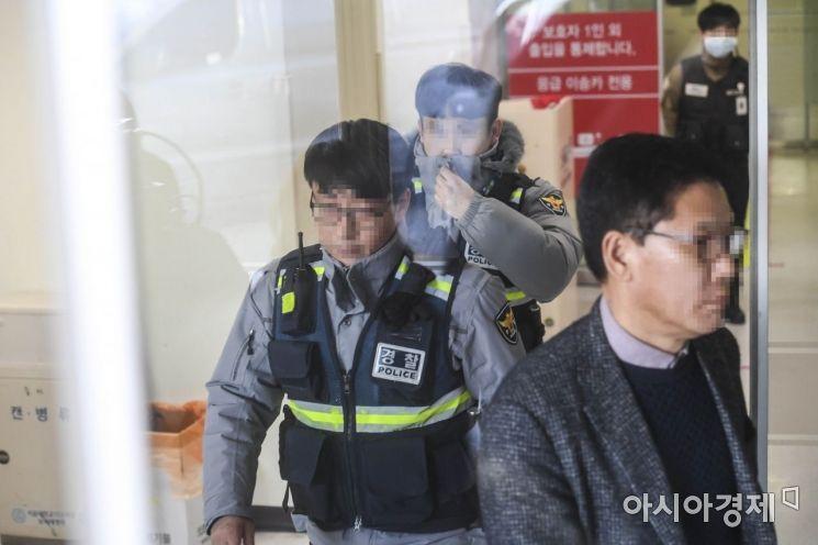 [포토]신재민 전 사무관 병원 입원