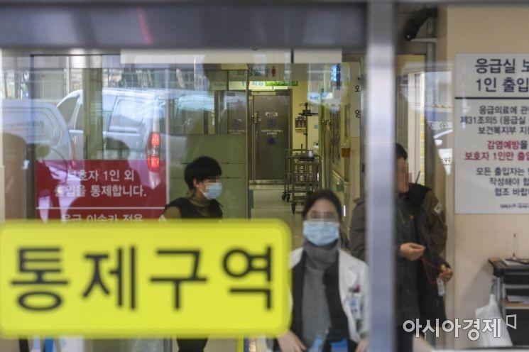 [포토]긴장감 흐르는 신재민 전 사무관 입원 병원