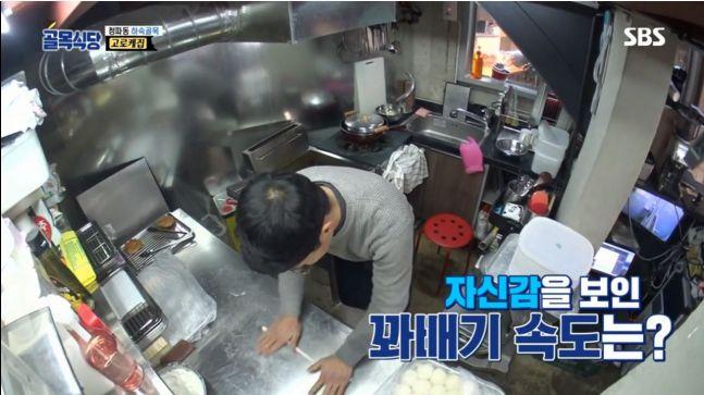 '골목식당' 고로케집이 건물주와 가족이 아님을 밝혔다. 사진=SBS '백종원의 골목식당' 캡처