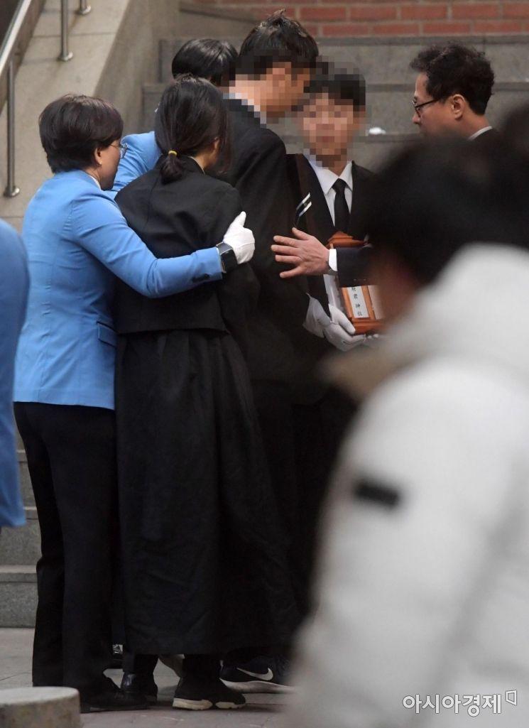 [포토]'진료 중 참변' 임세원 교수 발인