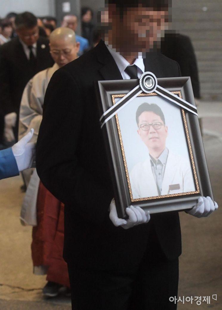[포토]임세원 교수 발인