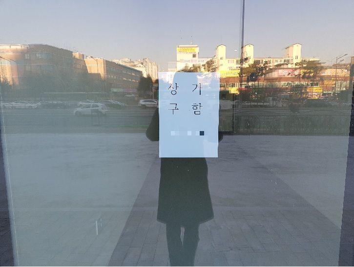 자영업 침체 여파…서울 상가점포수 '급감'
