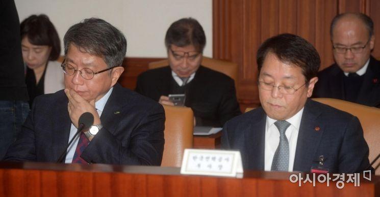 [포토]경제활력 대책회의 참석한 박상우 한국토지주택공사 사장과 박형덕 한국전력 부사장