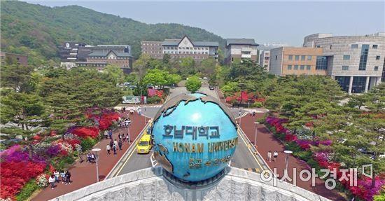 호남대, 2019 정시 경쟁률도 '광주·전남 1위'