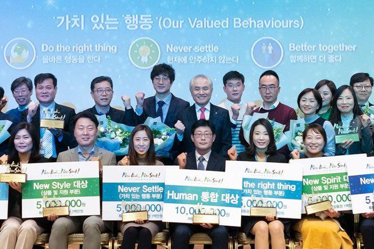 [포토]SC제일은행, 신년 타운홀·우수 직원 시상식