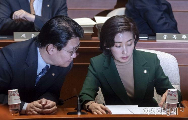 [포토] 자유한국당, 긴급 의원총회