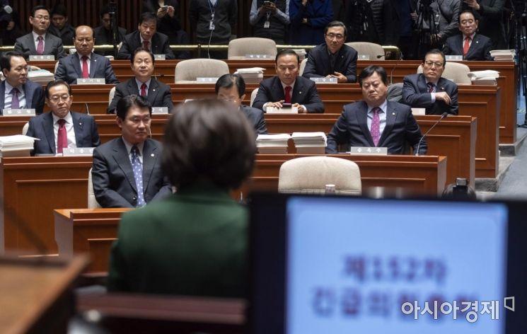 [포토] 심각한 자유한국당