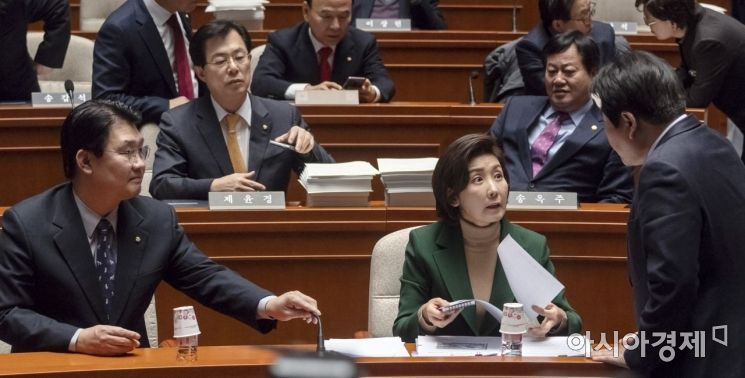[포토] 긴급 의원총회 개최한 자유한국당
