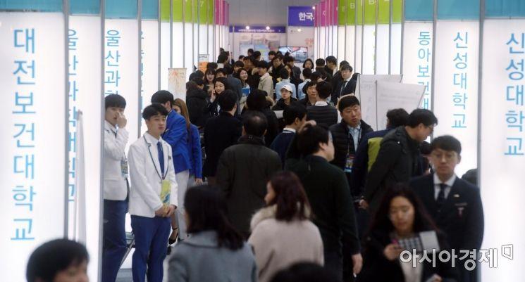 [포토] 붐비는 전문대학 입학정보 박람회
