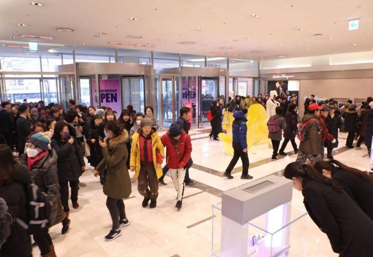 """[포토]""""새해 새 백화점 찾았어요""""…롯데百 인천터미널점 오픈"""