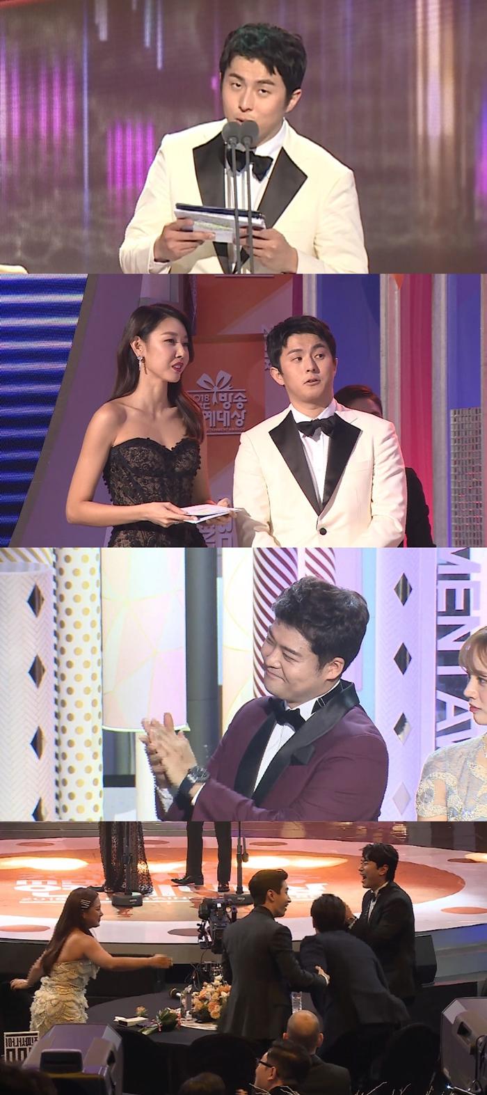 '2018 MBC 방송연예대상'에서 함께 축하한 '나 혼자 산다' 멤버들. 사진=MBC 제공