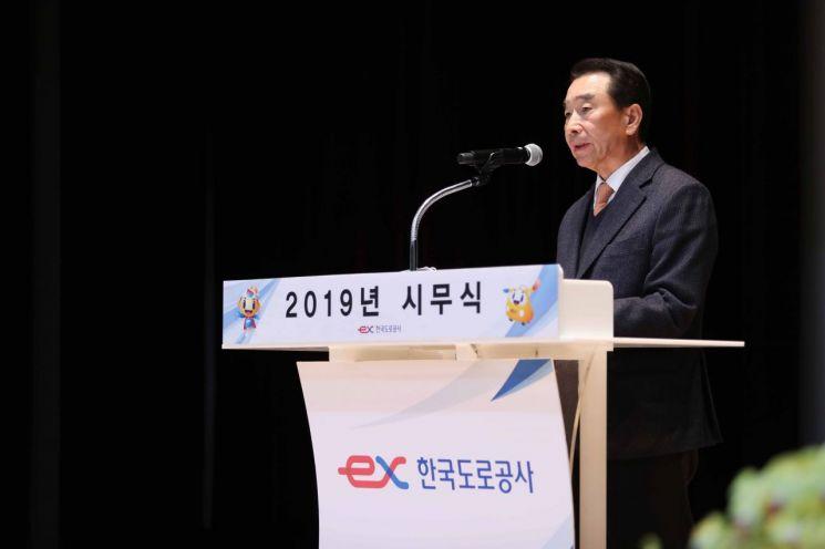 ▲이강래 한국도로공사 사장이 4일 김천 본사에서 열린 시무식에서 임직원들에게 변화와 혁신을 주문했다.