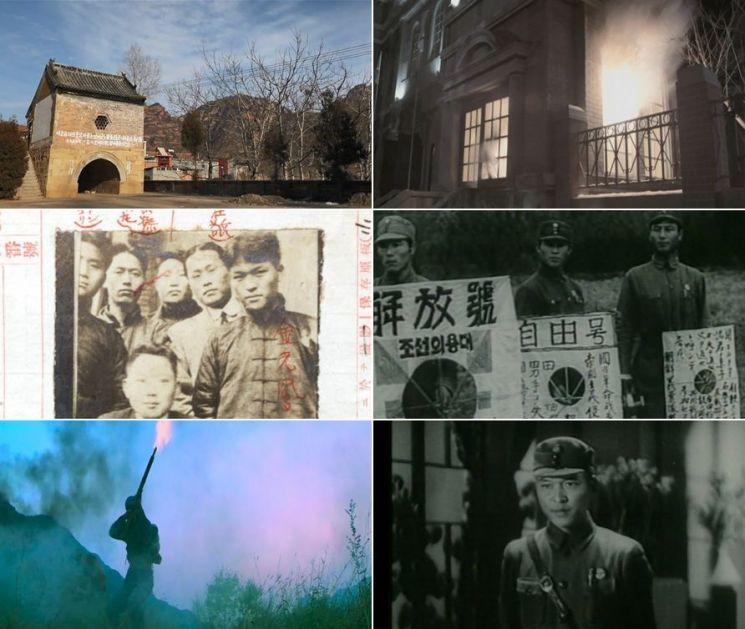 6일 밤 11시5분 SBS는 3.1운동 및 임시정부 수립 100주년을 기념해 신년특집 다큐멘터리 '의렬단의 독립전쟁'을 선보인다. / 사진=SBS