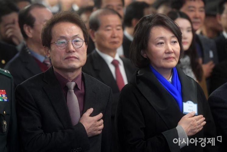 [포토]국민의례하는 조희연·박영선