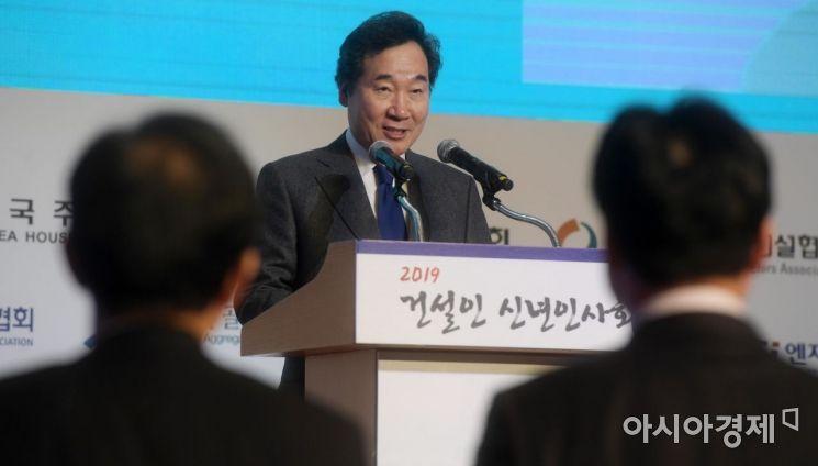[포토]건설인 신년인사회 찾은 이낙연 국무총리