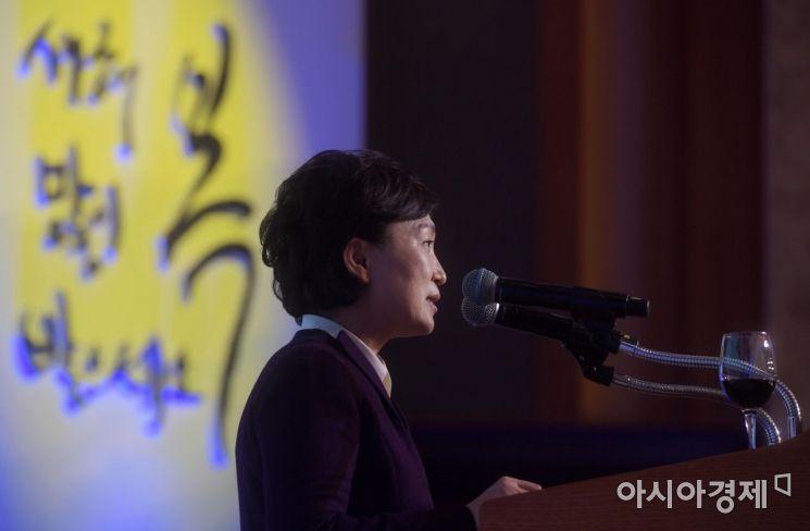 [포토]김현미 국토교통부 장관의 건배사