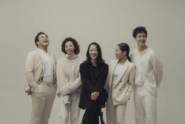 신(新)창극시리즈 세 번째 작품 '시'의 박지혜 연출과 출연진.  [사진= 국립극장 제공]