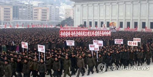 북한, 평양 군중대회서 경제건설 결의…김정은 신년사 관철