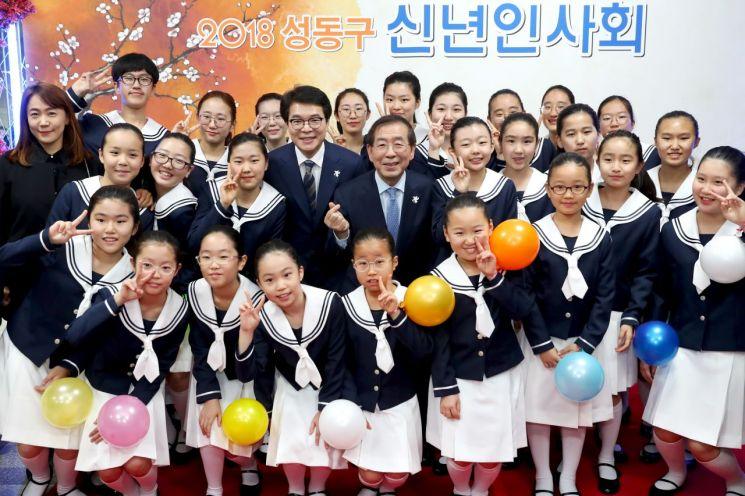 정원오 성동구청장, 신년인사회서 '스마트포용도시' 강조