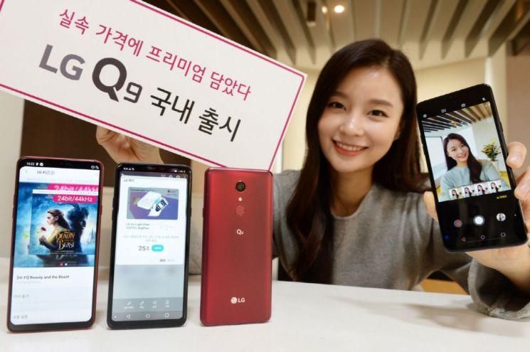 프리미엄폰 빼닮은 40만원대 'LG Q9' 출시…AI 카메라 탑재