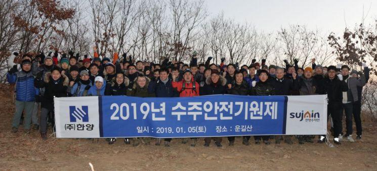 한양, '수주·안전 기원제' 지내…올해 1조2천억 수주 목표