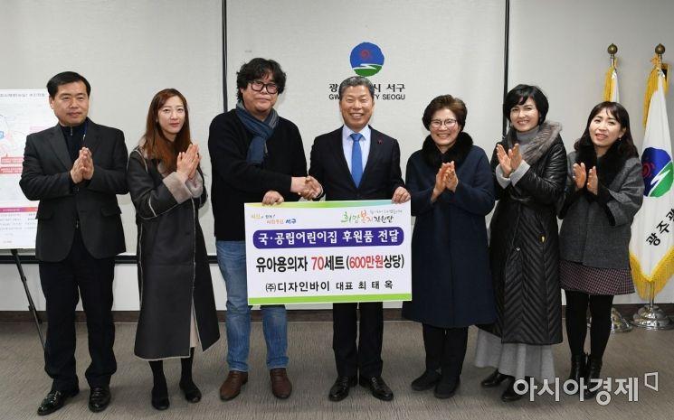 [포토] 광주 서구민 한가족나눔 후원품 전달