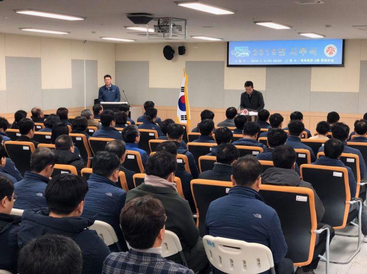 광주광역시체육회 2019년 시무식 모습. 사진=광주광역시체육회