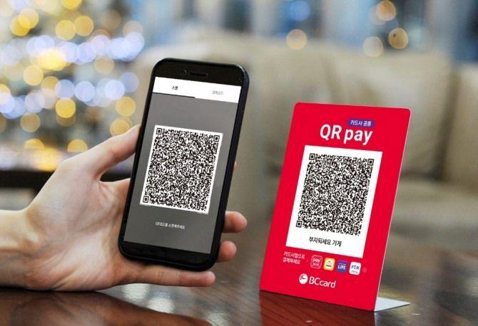 [2030금융에세이]카드 긁는 맛, 현금 세는 맛…간편결제는?